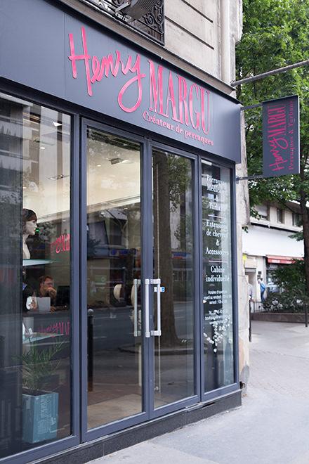 Boutique HENRY MARGU PARIS 14